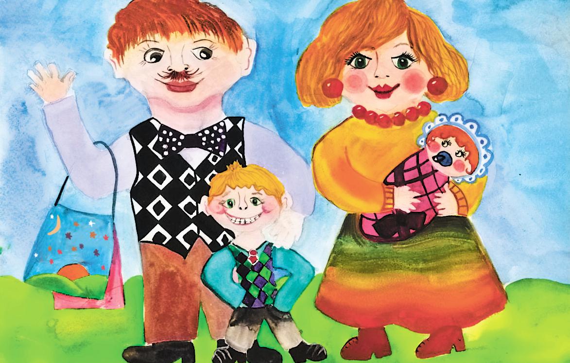 День, рисунок в первый класс моя семья